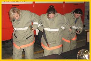 Пожарный дозор
