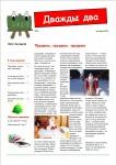 publ10_page1