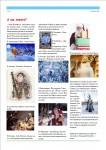 publ10_page2