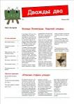 publ11_page1