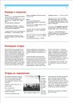 publ11_page3