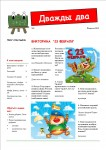 publ12_page1