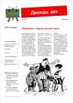 publ13_page1