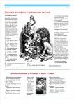 publ13_page3