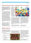 publ14_page2