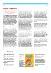 publ14_page3
