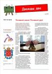 publ15_page1