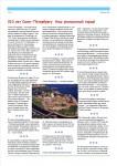 publ15_page2