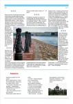 publ15_page3
