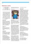 publ16_page2