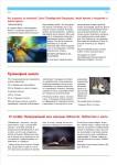 publ18_page3