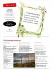 publ18_page4