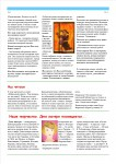 publ19_page3