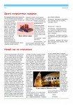 publ1_page2