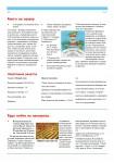 publ1_page3