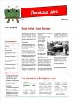 publ20_page1