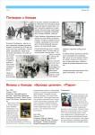 publ20_page2