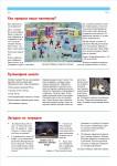 publ20_page3