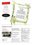 publ20_page4