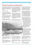 publ21_page3