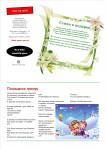 publ21_page4