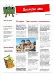 publ22_page1