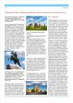 publ22_page2