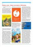 publ22_page3