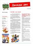 publ23_page1