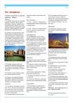 publ24_page5