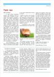 publ25_page4