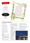 publ25_page6