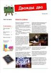 publ26_page1