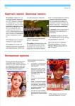publ26_page2