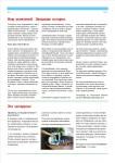 publ26_page5