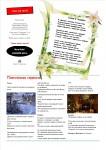 publ26_page6