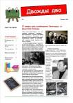 publ27_page1