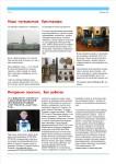 publ27_page4
