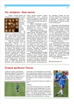 publ27_page5