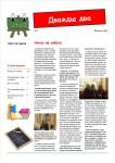 publ28_page1