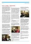 publ28_page2
