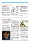 publ28_page3