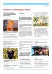 publ29_page4