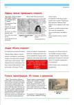 publ2_page2