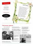 publ30_page6