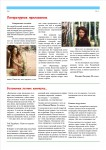 publ31_page3