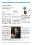 publ32_page3