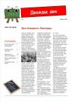 publ35_page1