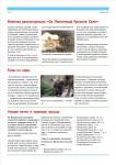 publ35_page2