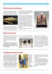 publ35_page3